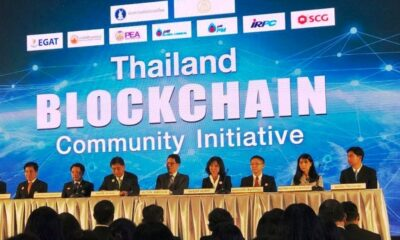 Thailand to Use Blockchain Technology to Improve Revenue Collection