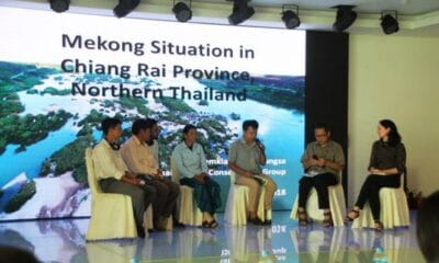Mekong River,Mekong People's Forum""