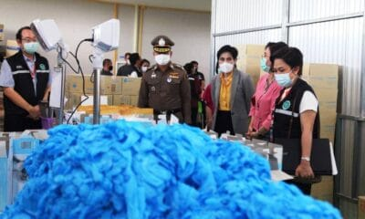 Police Raid Illegal Factory Making Substandard Medical Gloves