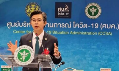 cases, Thai Health Officials Warn Current Covd-19 Outbreak Very Serious