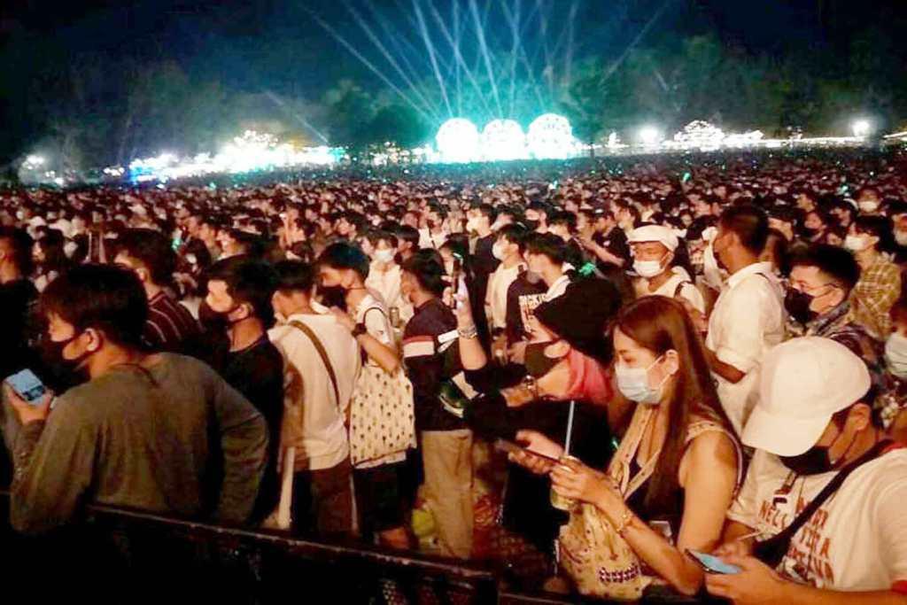 concert, emergency decree, Thailand