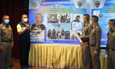 Egyptian Man Busted for Running Protection Racket in Bangkok
