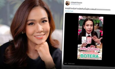 FDA, Thai Actress Faces Legal Action Over Her Food Supplement Product Claims