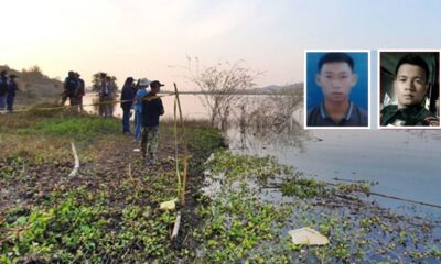 Phetchaburi ,Missing Policeman and Soldier Found Dead in Water Reservoir