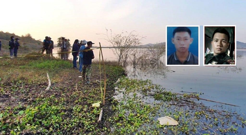 Phetchaburi ,Missing Policeman and Soldier Found Dead in Water Reservoir