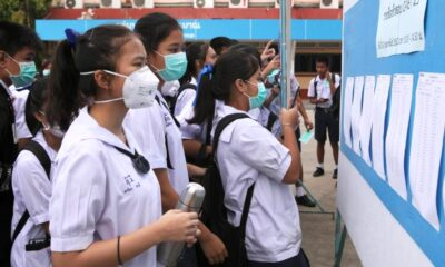 Education Ministry Axes O-Net Test Criteria for 2021 Academic Year