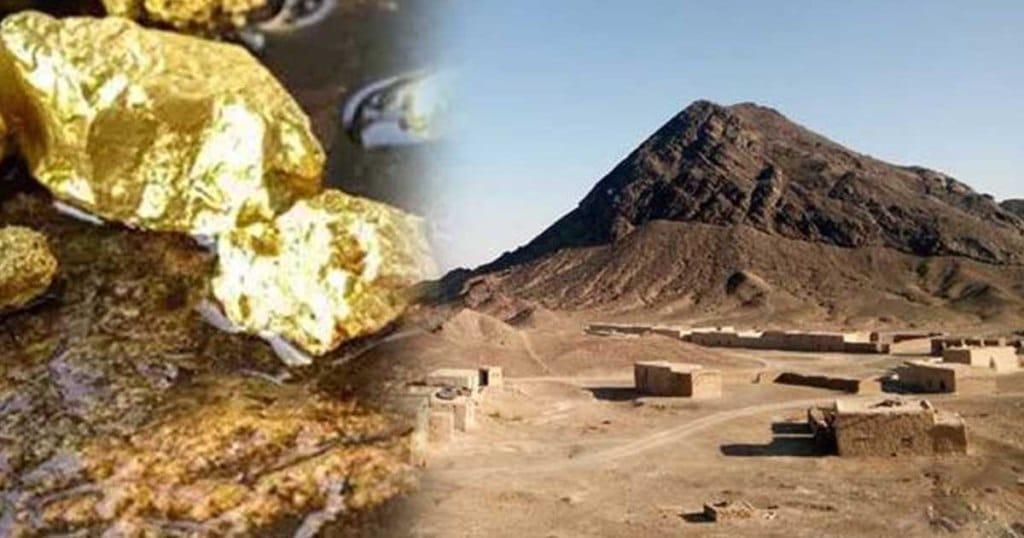 Pakistan, gold, TCC Company,