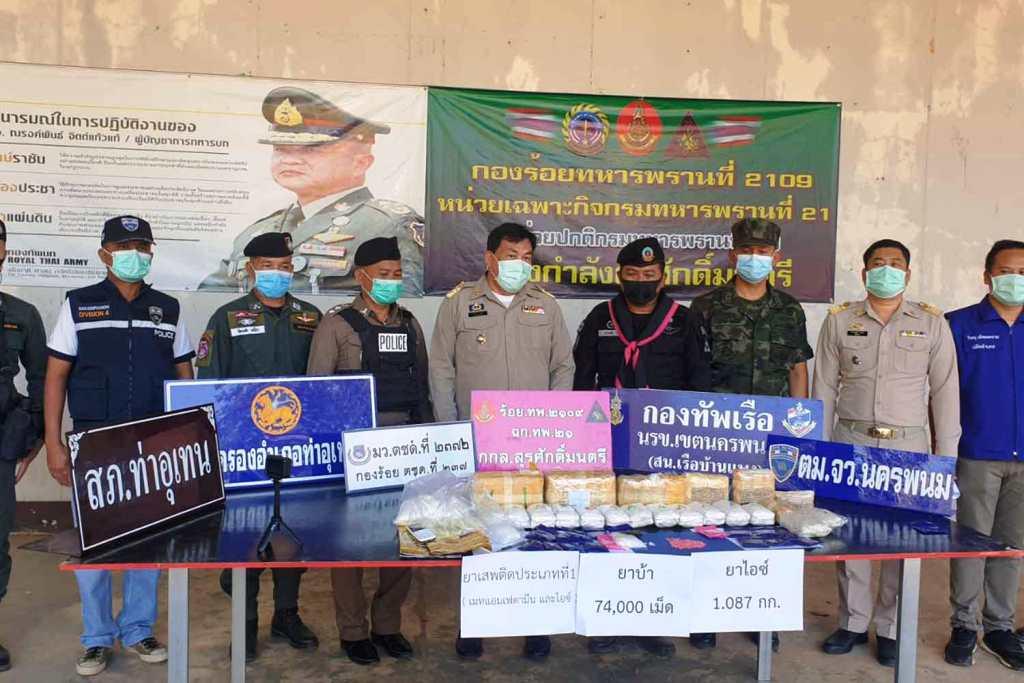Police, Army Ranger Patrol Nabs Drug Runner on the Banks of the Mekong River