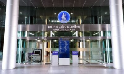 Thai Government to Sell US$2 Billion in Saving Bonds to Finance Stimulus
