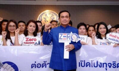 Thailand Falls Further in Corruption Perceptions Index Under Gen Prayut