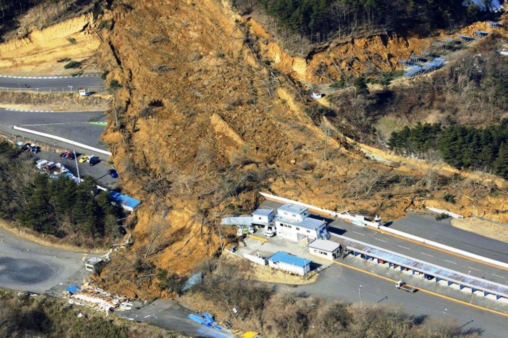 7.3 Earthquake Causes Massive Landslide in Northeastern Japan