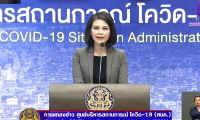 Expatriates Guaranteed Access to Covid-19 Vaccinations in Thailand