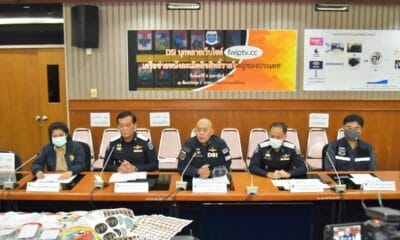 Thailand's DSI Police Take Down Major Pirated Movie Website