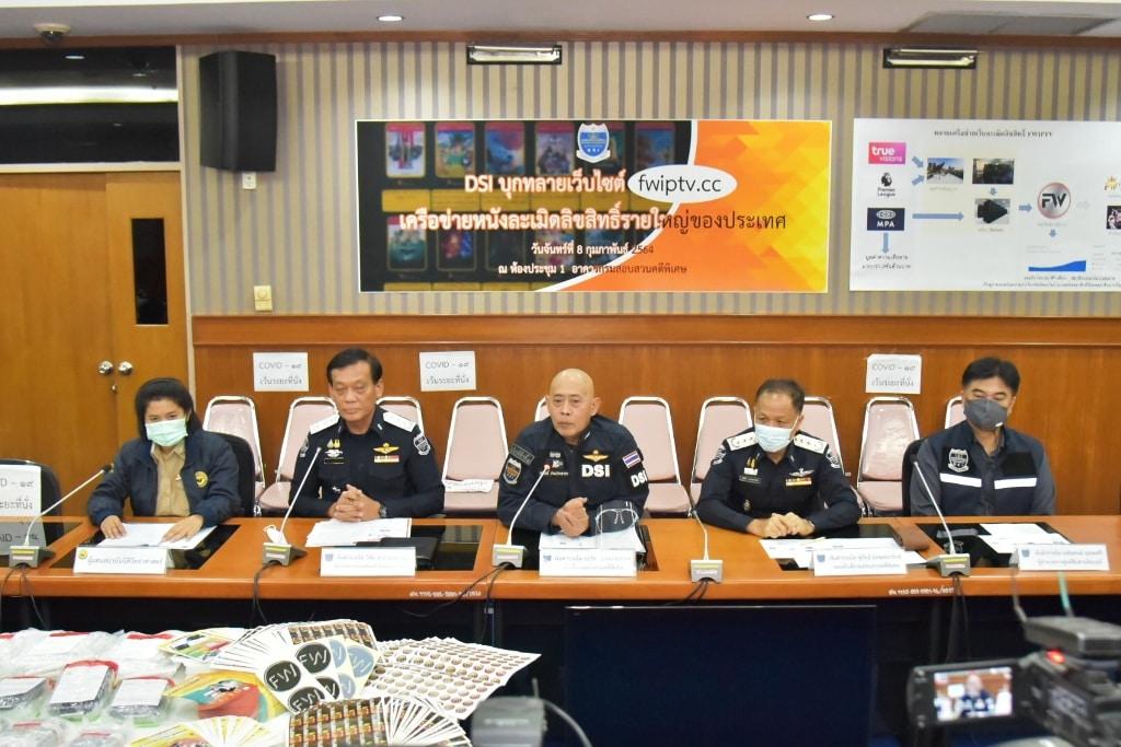 Thailand's DSI Police Take Down Major Pirated Movie Website