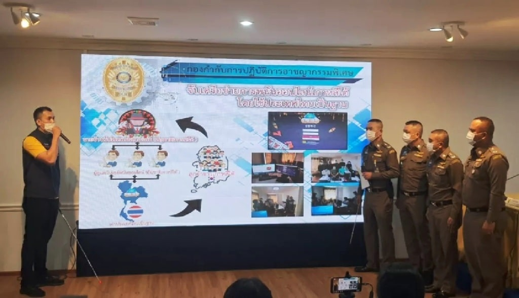 Koreans Busted in Bangkok for Operating an Illegal Gambling Website