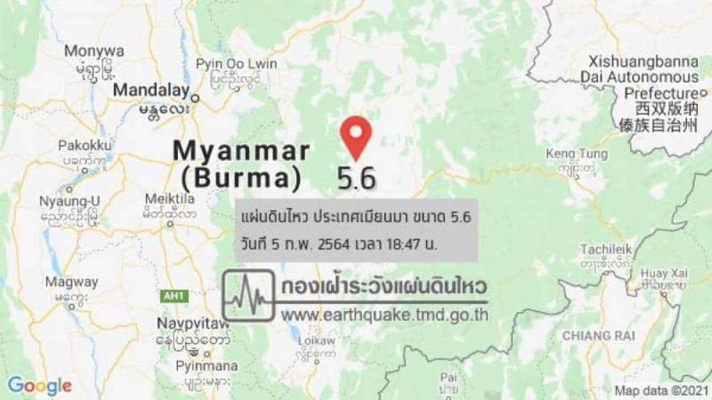 5.6 Earthquake Shakes Myanmar, Felt in Chiang Mai and Chiang Rai