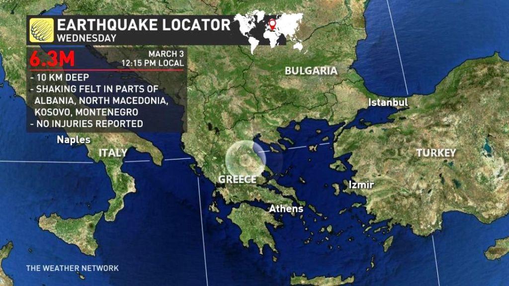 6.3 Magnitude Earthquake Strikes Central Greece