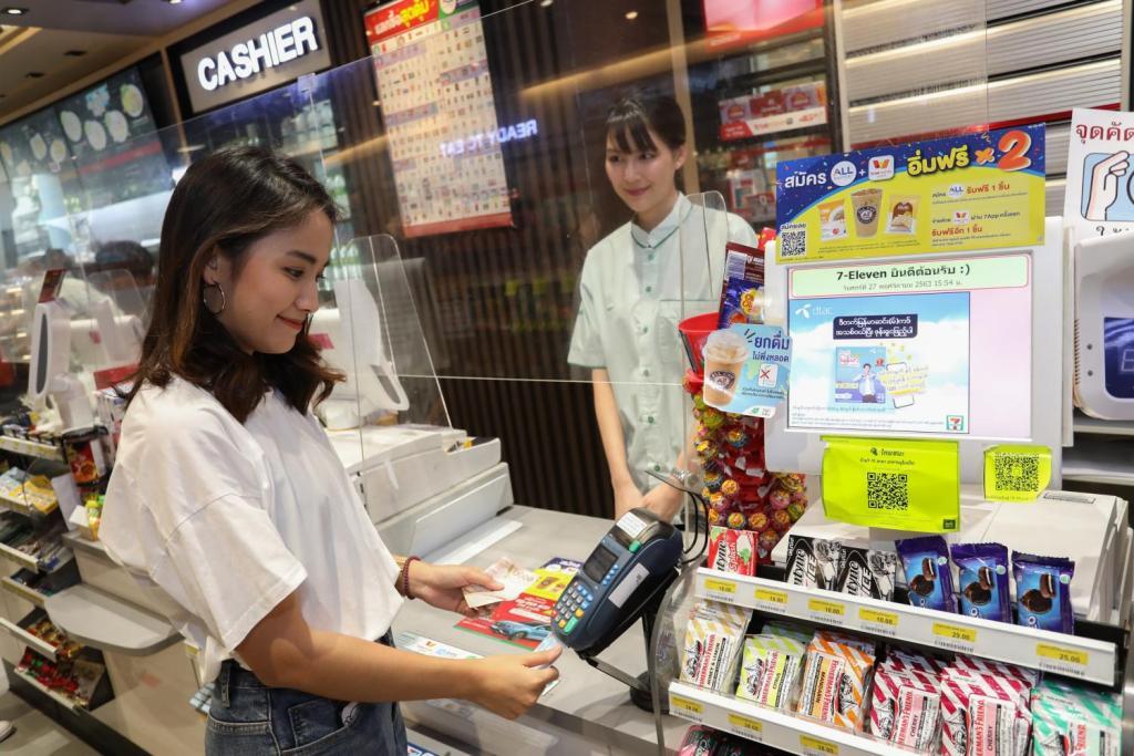 Bangkok Bank Customers Can Now Make Cash Withdrawals at 7-Eleven