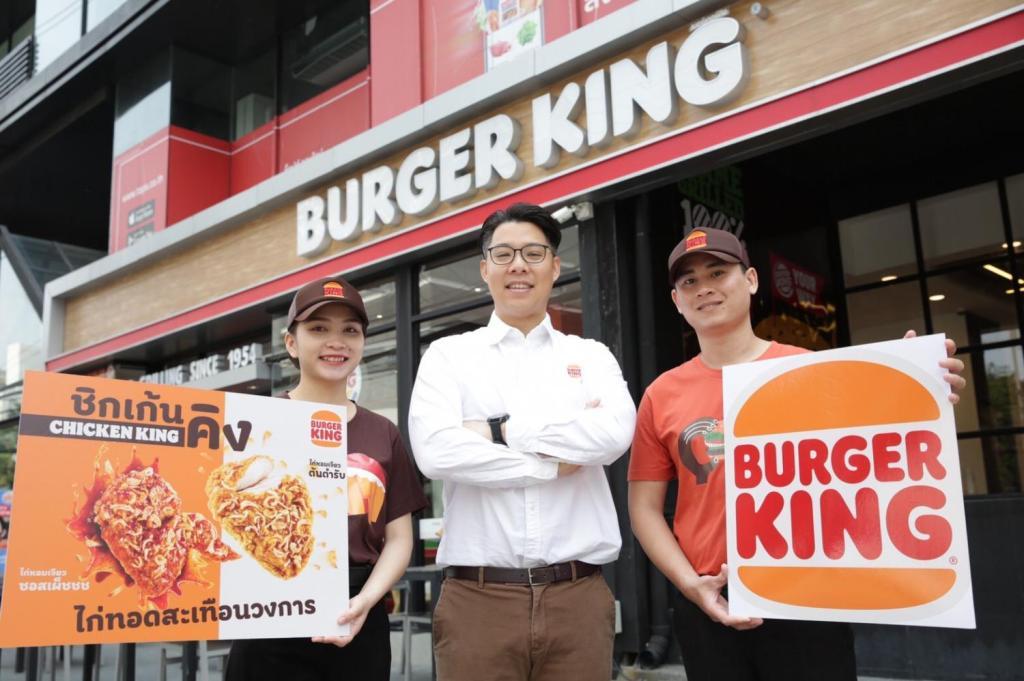 Thailand, Burger King, fried, chicken, chicken king