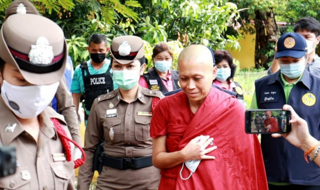 Buddhist Nuns Charged with Running Scam Out of Meditation Centre
