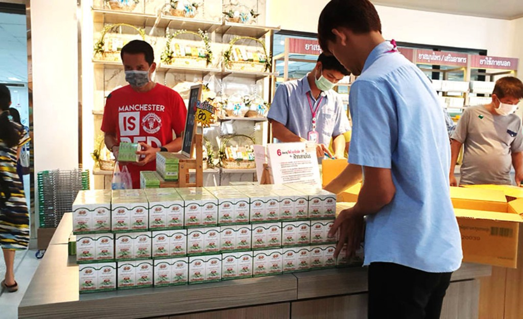 Thai Warned About Buying the Herb Green Chiretta as a Covid Cure