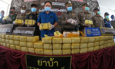 Joint Task Force Seizes 150 Million Baht Worth of Meth Pills