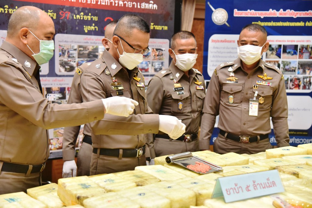 Thailand's Narcotics Police Showcase Highlight their Drug Seizures