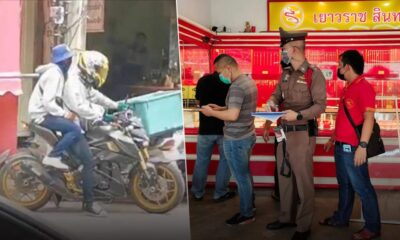 Armed Robbers Steal 3 Million Baht in Gold from Shop in Chiang Rai City