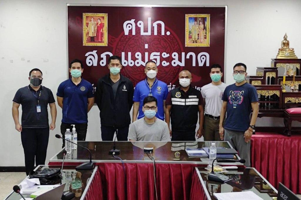 Cyber Police Take Down Kiddie Porn Distributor in Northern Thailand