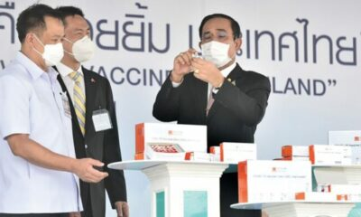 Majority Not Pleased with Prayut Governments Handling of Pandemic