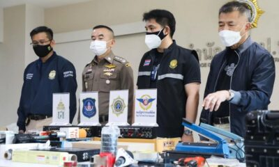 Singaporean Man Arrested for Mailing Drugs to Singapore