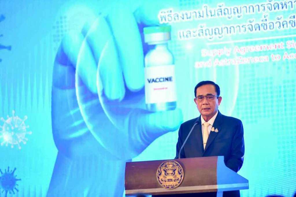 government, AstraZeneca,dose, Thailand,Vaccine Shortage