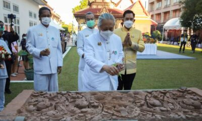 US Returns Ancient Hand-Carved Artifacts Stolen from Thailand