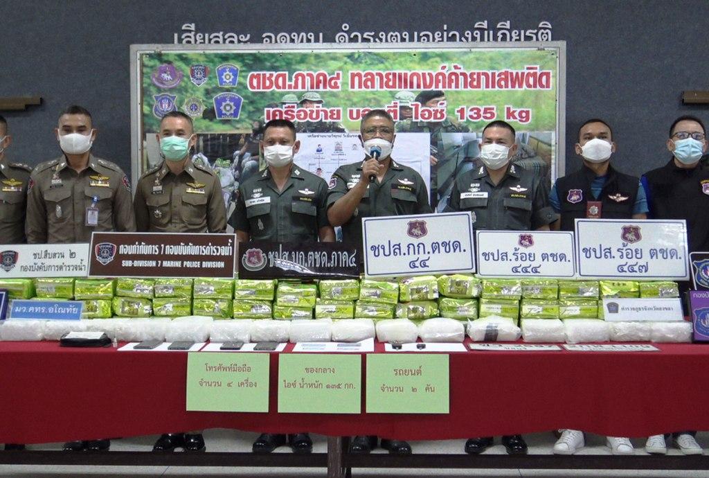 Thai Border Patrol Police Seizes Huge Cache of Crystal Meth