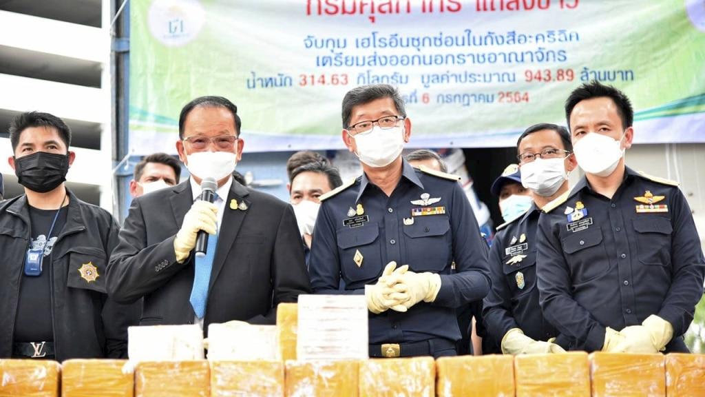 Thai Customs Authorities Seize 314Kg of Heroin Worth US$29 Million