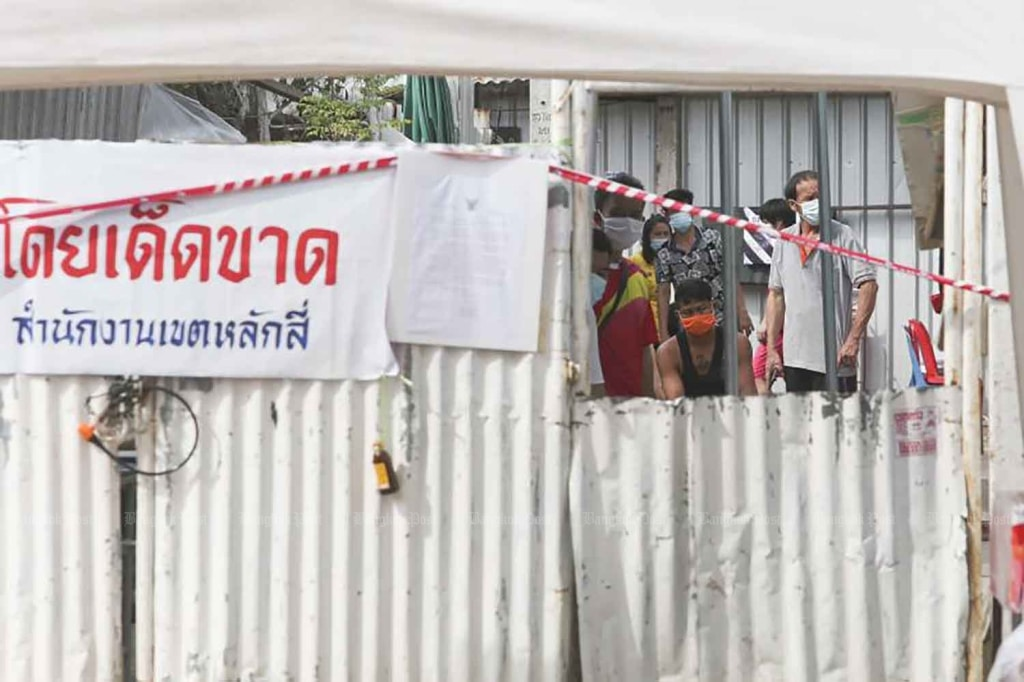 Laos Government Wants Locked Down Citizens in Thailand Repatriated