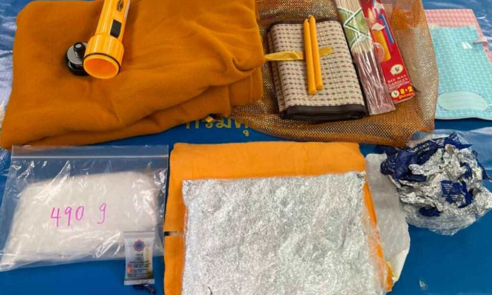 Opioid Pain Patches and Meth Found Inside Monks Pillow at Airport