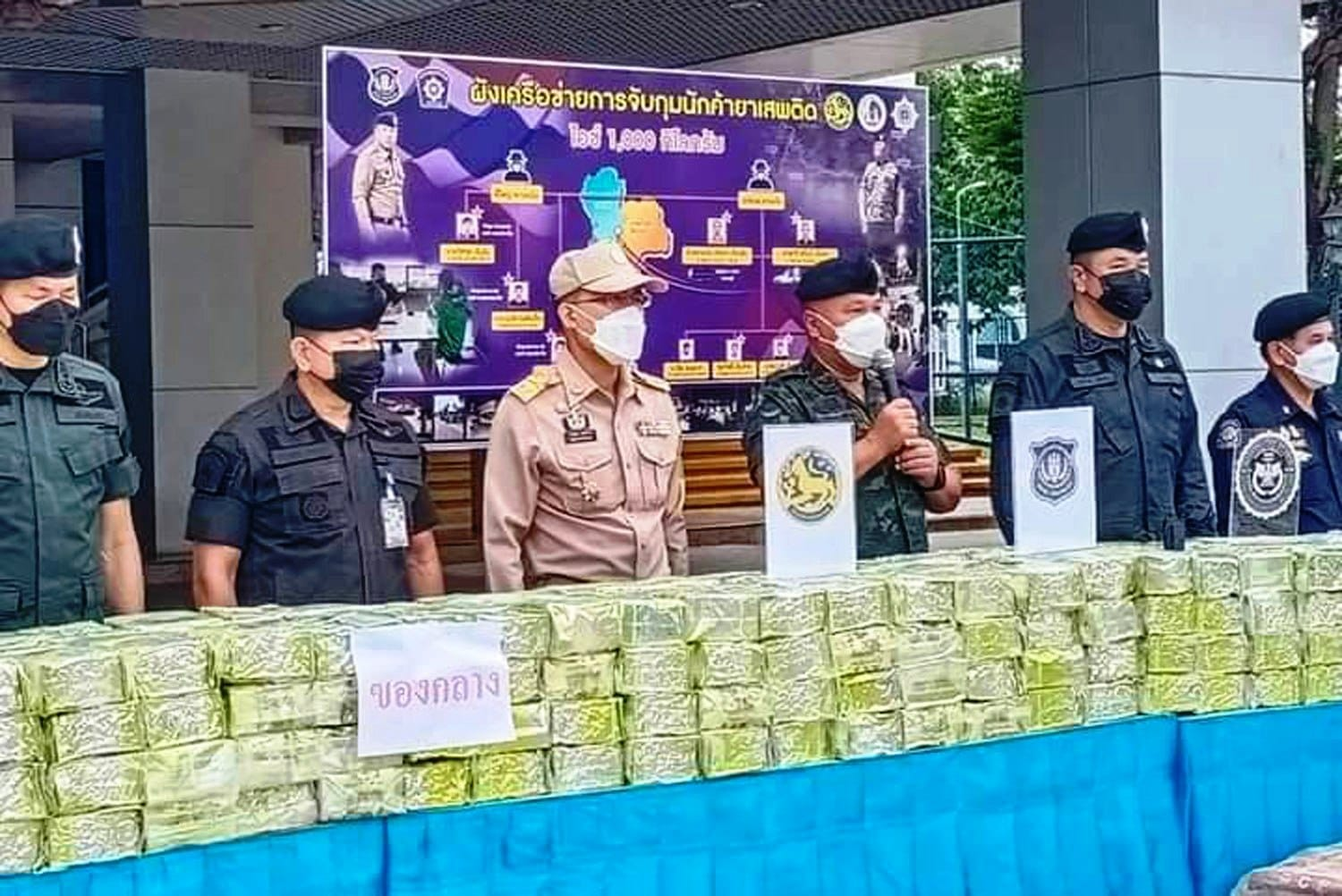 """Police Seize 1000Kg of Crystal Meth """"Ya-Ice"""" in Southern Thailand"""