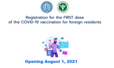 Vaccination Registration Website For Expats in Thailand to Open Sunday