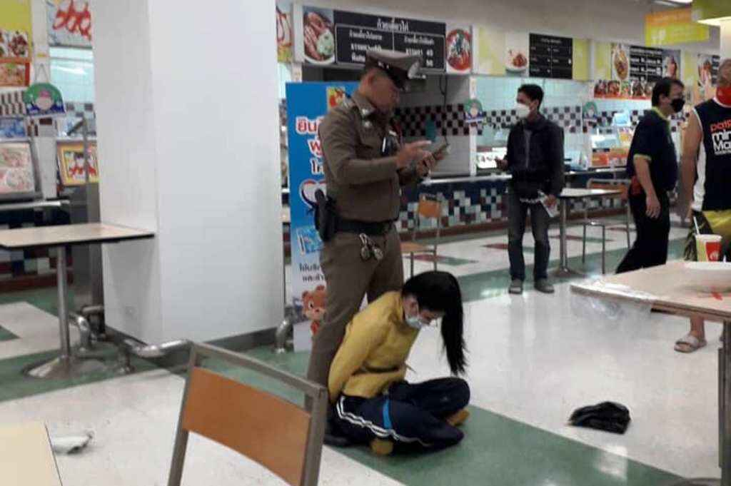 17 Year-old Girl Arrested for Trying to Rob Gold Shop