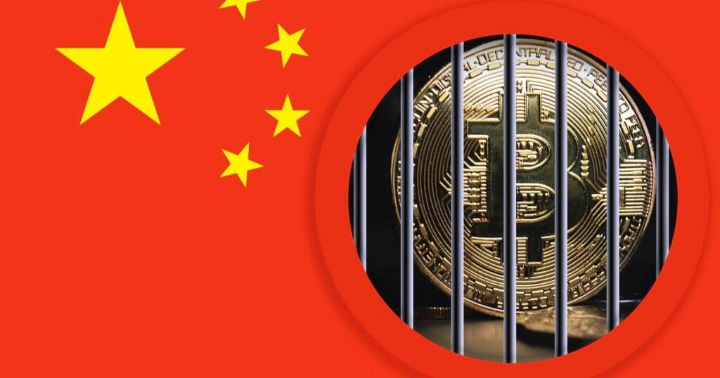 china-cryptocurrency-cryptocurrencies-bitcoin